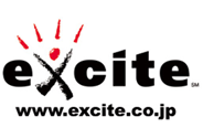 Exciteニュース